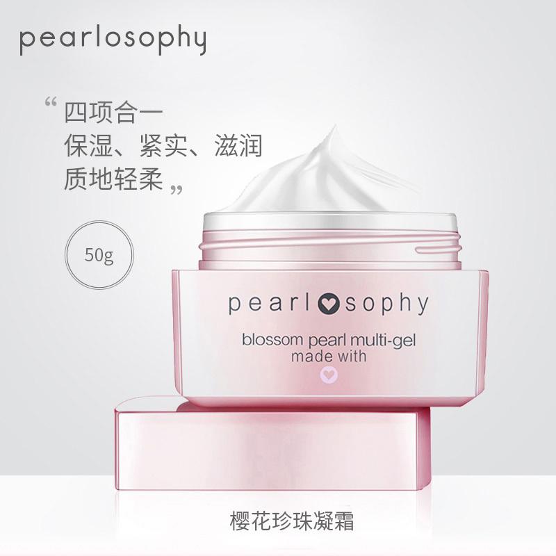 真珠美学-樱花珍珠凝霜-宝贝图片-04